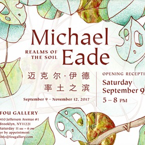 """Fou Gallery presents """"Michael Eade: Realms of the Soil"""" in New York"""