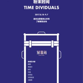 Sharing Exhibition Episode I: TIME DIVIDUALS will be unveiled in Beijing