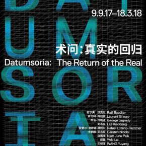 00 Poster of Datumsoria 290x290 - Datumsoria: The Return of the Real will be on view at ZKM | Center for Art and Media in Karlsruhe