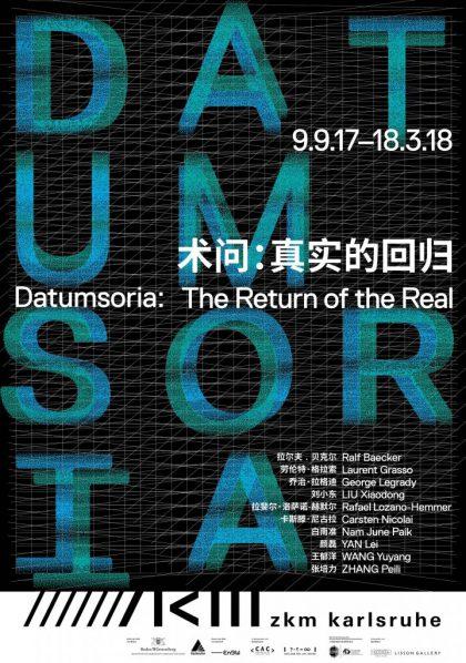 00 Poster of Datumsoria