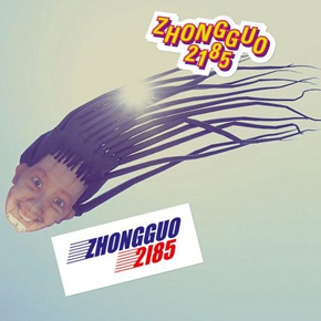 Sadie Coles HQ presents Zhongguo 2185 featuring ten young artists from China