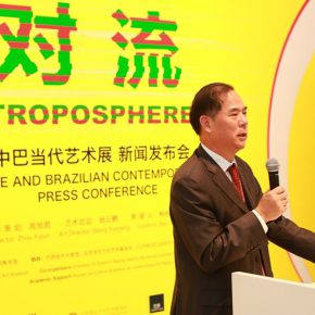 01 Chen Guoqiang, Director of the Office of the China Minsheng Bank and Director of the Minsheng Art Institution Administration Committee delivered a speech