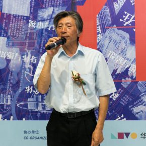 01 Fan Di'an, President of CAFA delivered a speech