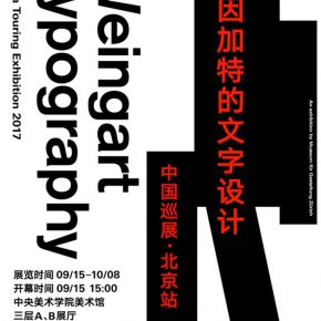 """01 Poster of the exhibition 290x290 - First Retrospective Exhibition on the Chinese Mainland: """"Weingart Typography""""  China Touring Exhibition 2017 Unveiled in Beijing"""