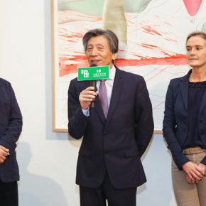 "01 President of the Central Academy of Fine Arts Fan Di'an delivered a speech at the opening ceremony 290x290 - The First Show of ""Next Generation"" Focuses on Young Art Inaugurated the Deutschland 8"