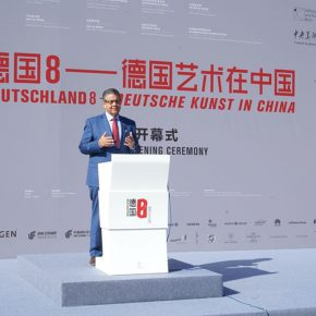 """01 Sigma Gabriel Deputy Prime Minister of the Federal Republic of Germany and Minister for Foreign Affairs delivered a speech 290x290 - Panoramic View of Post-War German Art: """"Deutschland 8"""" Exhibition is in Full Swing"""