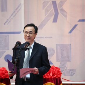 "01 Wan Yawei Standing Committee of Ningbo Municipal Committee and Minister of Propaganda Department of Municipal Party Committee delivered speech 290x290 - Narrating the ""New Asian Dream"" together : ""Multiple Spectacle"" and ""Beauty of Crafts"" both opened at the same time"