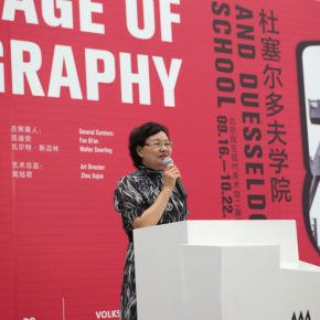 """01 Zhou Xujun Director of Beijing Minsheng Art Museum presided over the opening ceremony of the exhibition 290x290 - Photographers from the Düsseldorf School to Talk about """"The Language of Photography"""""""
