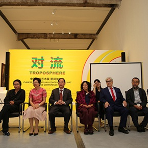 """Press Conference on """"Troposphere – Chinese and Brazilian Contemporary Art"""" Announced"""
