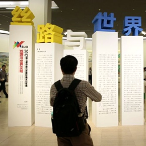 """""""Silk Road and World Civilizations"""": The 7th Beijing International Art Biennale Opened at the National Art Museum of China"""