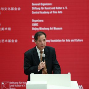 """02 Chen Guoqiang Director of the Office of the China Minsheng Bank and Director of the Minsheng Art Institution Administration Committee addressed the opening ceremony 290x290 - Photographers from the Düsseldorf School to Talk about """"The Language of Photography"""""""