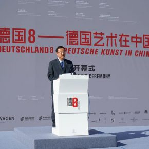 """02 Luo Shugang Minister of Culture of the Peoples Republic of China delivered a speech 290x290 - Panoramic View of Post-War German Art: """"Deutschland 8"""" Exhibition is in Full Swing"""