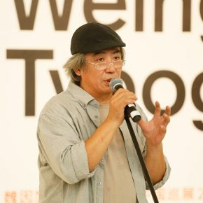 """03 Song Xiewei Dean of the School of Design CAFA 290x290 - First Retrospective Exhibition on the Chinese Mainland: """"Weingart Typography""""  China Touring Exhibition 2017 Unveiled in Beijing"""