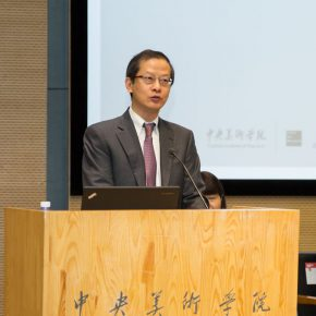 03 Zheng Hao, Deputy Director-General of the Bureau for External Cultural Relations at the Ministry of Culture