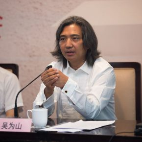 "04 Press conference of ""The First National Sculpture Art Exhibition"""