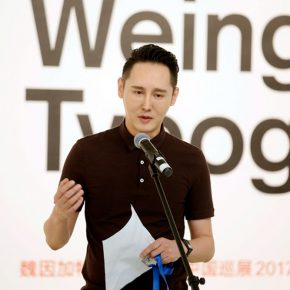 """05 Curator of Beijing station Wu Fan a lecturer of the School of Design CAFA 290x290 - First Retrospective Exhibition on the Chinese Mainland: """"Weingart Typography""""  China Touring Exhibition 2017 Unveiled in Beijing"""