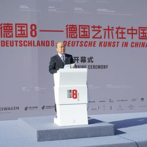 """05 Feng Gang Deputy General Manager of China National Aviation Corporation Group and Vice President of Air China Ltd. delivered a speech 290x290 - Panoramic View of Post-War German Art: """"Deutschland 8"""" Exhibition is in Full Swing"""