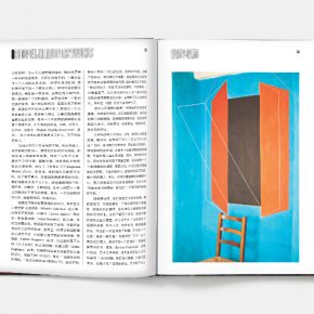 """05 Printed Matter of """"A to Z of Contemporary Art"""" 3 290x290 - From """"Avant-Garde"""" to """"Spirit of the Times"""": The Selected Frieze in Chinese was issued"""