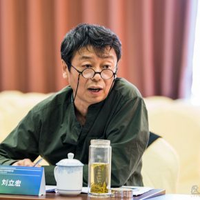 """05 Symposium of """"30 Years of Chinese Video Art"""" –Prof. Liu Lihong delivered a speech 290x290 - The Discussion Waiting for a Conclusion: Symposium of 30 Years of Chinese Video Art"""