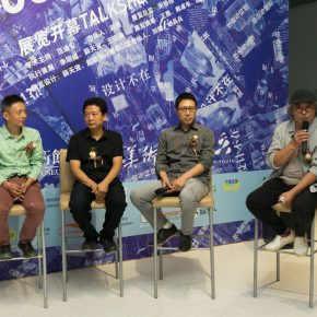 05 View of the talk show from right to left Song Xiewei, Jin Jun, Zhang Zikang, Fei Jun
