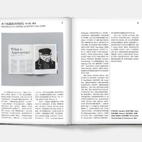 """06 Printed Matter of """"A to Z of Contemporary Art"""" 2 290x290 - From """"Avant-Garde"""" to """"Spirit of the Times"""": The Selected Frieze in Chinese was issued"""