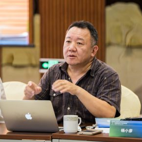 """06 Symposium of """"30 Years of Chinese Video Art"""" – Prof. Sun Zhenhua delivered a speech 290x290 - The Discussion Waiting for a Conclusion: Symposium of 30 Years of Chinese Video Art"""