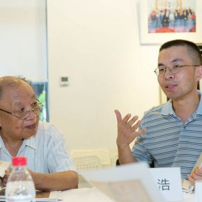 "06 Wang Hao Director of the Department of Art Theory CAFA 290x290 - A Founder of Art History Wang Xun's Existing Manuscripts of ""Four Masters of Ancient Suzhou"" was published"