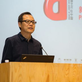 "09 Dr. Wang Chunchen Deputy Director of CAFA Art Museum 290x290 - ""Deutschland 8"" Started: Seven Art Museums and Seven Academic Exhibitions, to Comprehensively Present German Art in China"