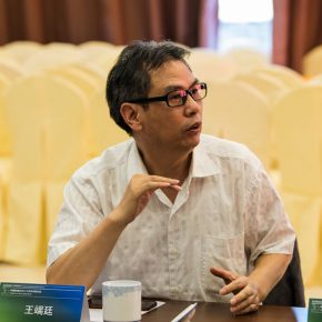 """09 Symposium of """"30 Years of Chinese Video Art""""– Prof. Wang Duanting delivered a speech 290x290 - The Discussion Waiting for a Conclusion: Symposium of 30 Years of Chinese Video Art"""