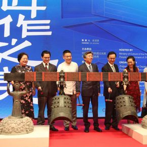 "14 Honored guests rang bells for the opening ceremony of the exhibition to unveil the ""Echo of Civilization Beauty of Crafts"" 290x290 - Narrating the ""New Asian Dream"" together : ""Multiple Spectacle"" and ""Beauty of Crafts"" both opened at the same time"