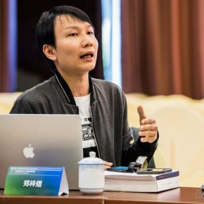 """14 Symposium of """"30 Years of Chinese Video Art"""" – Zheng Ziyu delivered a speech 290x290 - The Discussion Waiting for a Conclusion: Symposium of 30 Years of Chinese Video Art"""