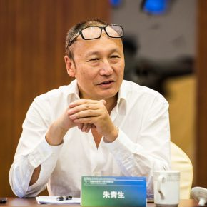 """15 Symposium of """"30 Years of Chinese Video Art""""–Prof. LaoZhu delivered a speech 290x290 - The Discussion Waiting for a Conclusion: Symposium of 30 Years of Chinese Video Art"""