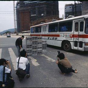 """15 Xing Danwen, Personal Daily, photography, Lin Yilin's performance of """"Safely Crossing the Linhe Road"""", 1995"""