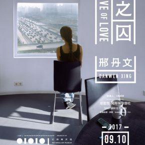 20 Poster of the exhibition 290x290 - Captive of Love: Artist Xing Dawen Reconstructing A Realistic Personal Perspective