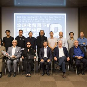 """21 Group photo of the honored guests 290x290 - Scholars Focusing on Deutschland 8 to """"Discuss the Development of Contemporary German and Chinese Art in the Context of Globalization"""""""