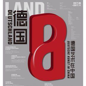 """22 """"Deutschland 8 Deutsche Kunst in China"""" poster of the main vision (Design Ji Yujie)"""