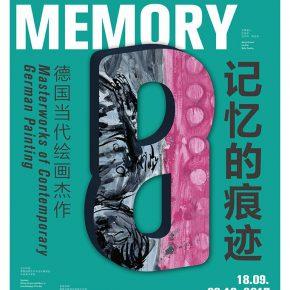 "24 Poster of ""Traces of Memory Masterworks of Contemporary German Painting"" (Design Ji Yujie)"