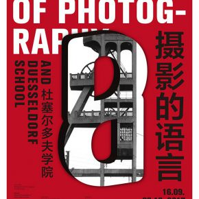 """27 Poster of """"The Language of Photography and the Dusseldorf School"""" (Design Ji Yujie)"""