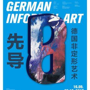 "29 Poster of ""Prologue German Art Informel"" (Design Ji Yujie)"