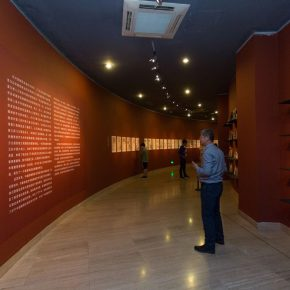 "32 Exhibition view of ""The First National Sculpture Art Exhibition"""