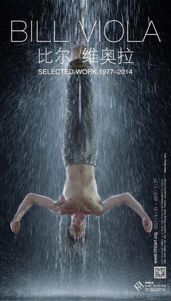 Poster of Bill Viola Selected Work 1977 – 2014