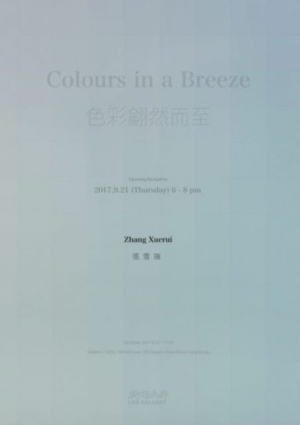 Poster of Colours in a Breeze