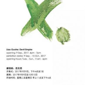 "Poster of Devil Empire 290x290 - Boers-Li Gallery announces Liao Guohe's solo exhibition ""Devil Empire"" featuring his new paintings"