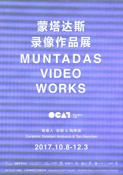 Poster of Muntadas Video Works