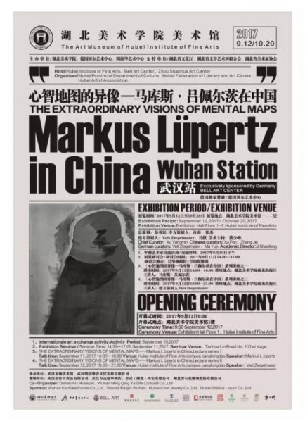 Poster of The Extraordinary Visions of Mental Maps Markus Lüpertz in China