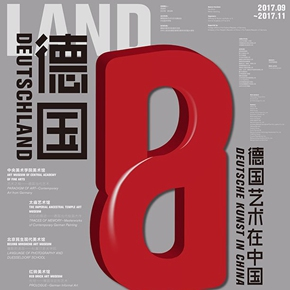 """""""Deutschland 8"""" Started: Seven Art Museums and Seven Academic Exhibitions, to Comprehensively Present German Art in China"""