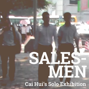 """A+ Contemporary announces the opening of Cai Hui's solo exhibition """"Salesmen"""" on September 9th"""