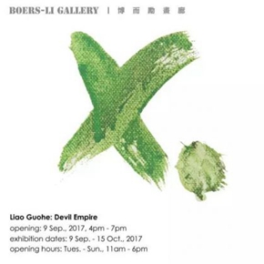 """Boers-Li Gallery announces Liao Guohe's solo exhibition """"Devil Empire"""" featuring his new paintings"""