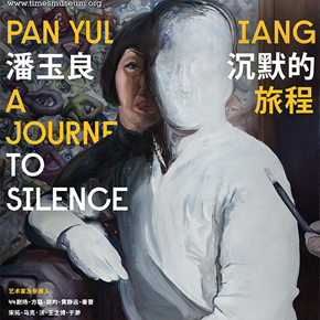 "Guangdong Times Museum announces ""Pan Yuliang: A Journey to Silence"" opening on September 23"