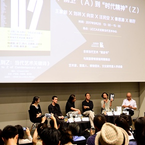 """From """"Avant-Garde"""" to """"Spirit of the Times"""": The Selected Frieze in Chinese was issued"""